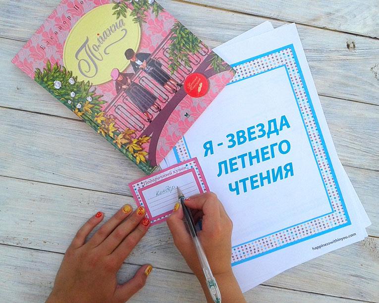школьный список литературы
