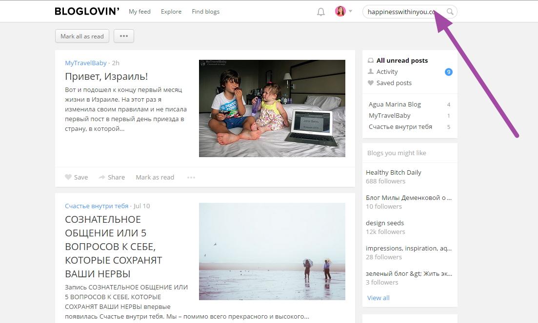 искать блог