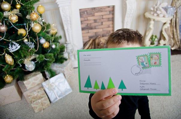 конверт +для письма деду морозу распечатать