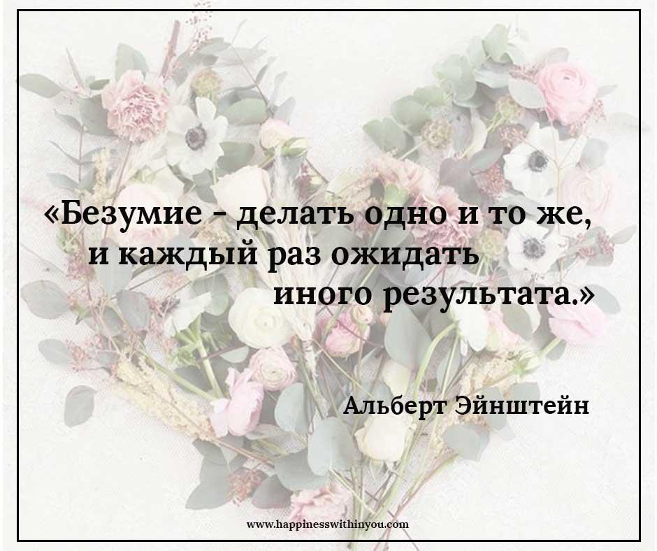 Кравченко Анастасия