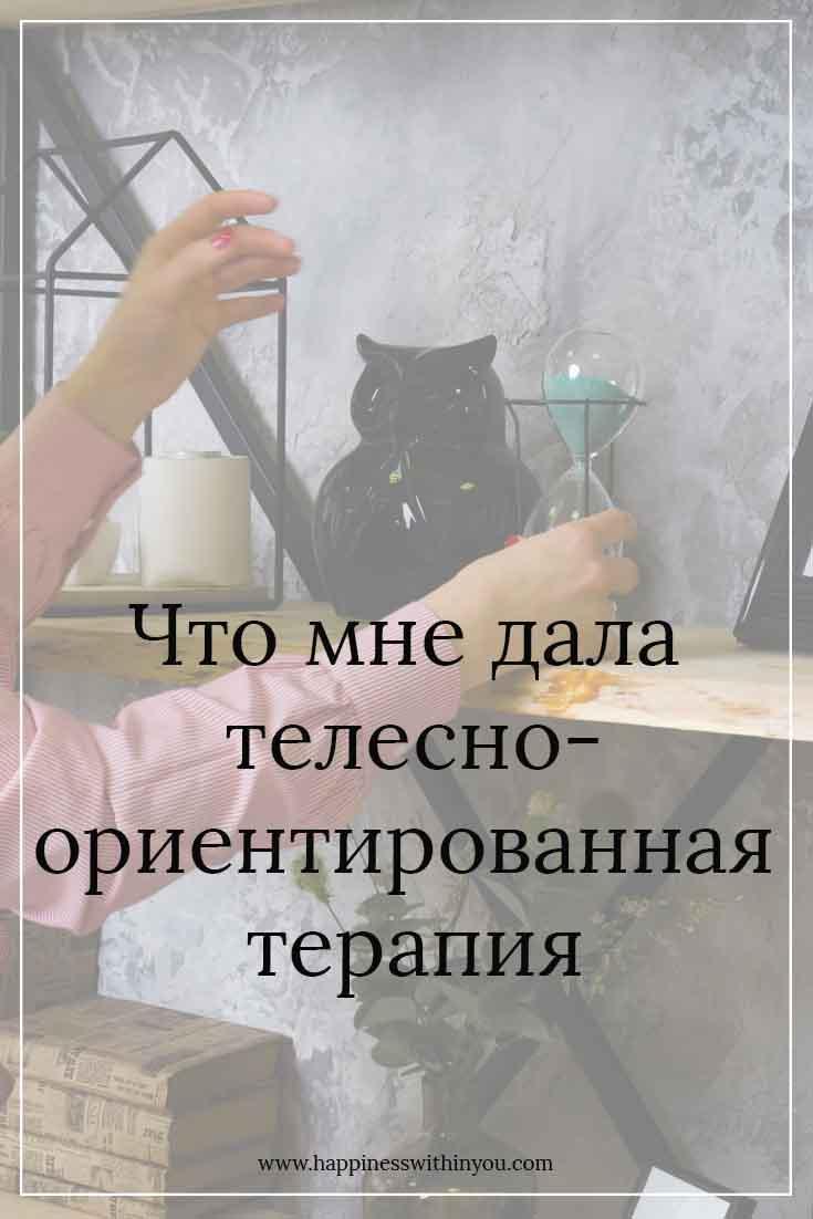 Ирина Дронь
