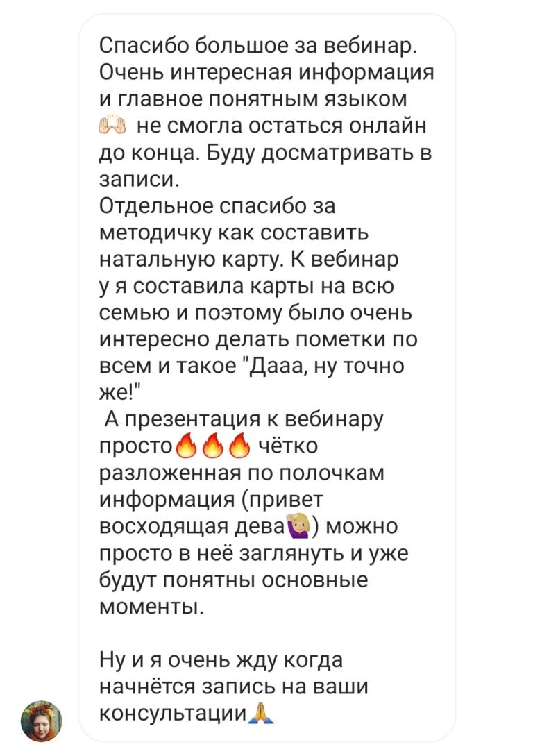 Screenshot_20200626-145804_Instagram-01