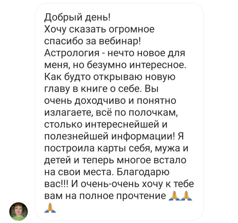 Screenshot_20200626-151343_Instagram-01